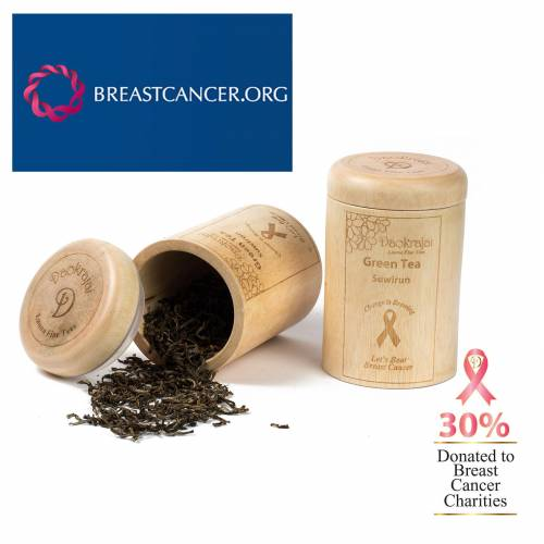 Green Tea Suwirun BREASTCANCER.ORG Caddy