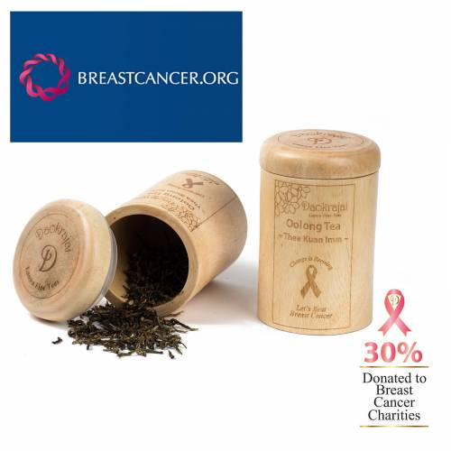 Oolong Tea Thea Kuan Imm BREASTCANCER.ORG Caddy