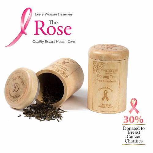 Oolong Tea Thea Kuan Imm Caddy supporting The Rose Breast Cancer Charity