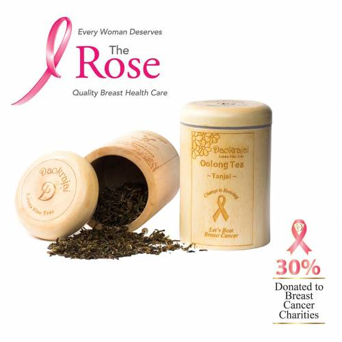 Oolong Tanjai Tea Caddy supporting The Rose Breast Cancer Charity