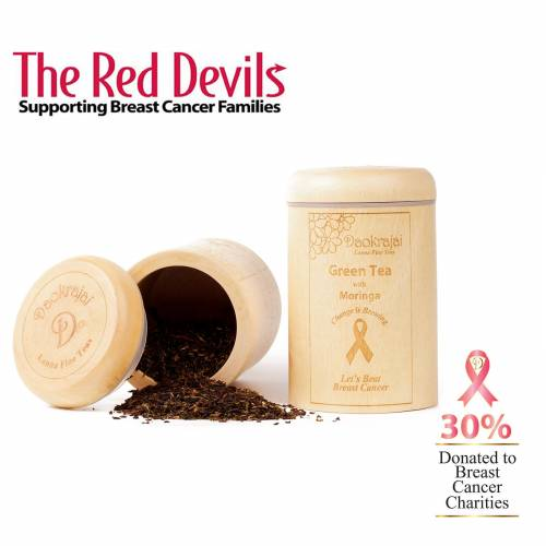 Green Tea Moringa Caddy supporting The Red Devils Breast Cancer Charity