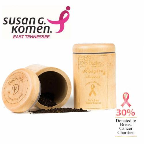 Oolong Tea 4 Seasons Caddy - Susan G. Komen East Tennessee