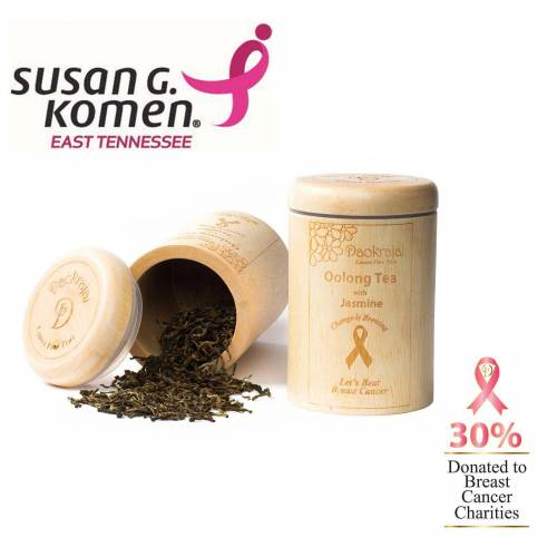 Oolong Tea Jasmine Caddy supporting the Susan G. komen East Tennessee cancer charity