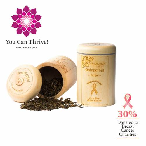 You Can Thrive! - Oolong Tea Tanjai